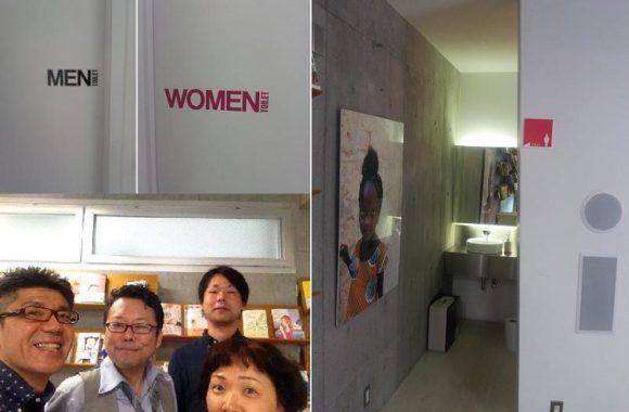 東京|サンクチュアリ出版イベントスペース