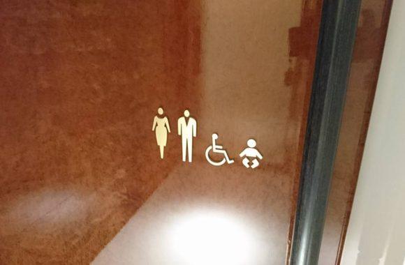東京|銀座和光 多目的トイレ