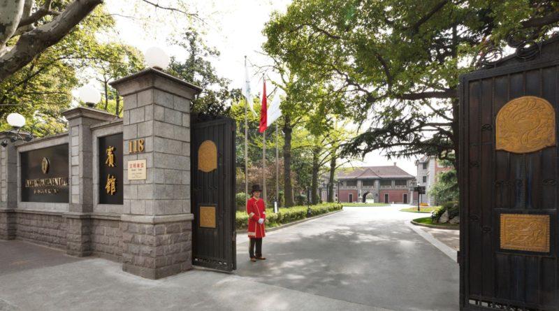 intercontinental-shanghai-4193660652-2x1